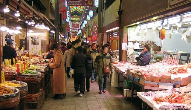 Kyoto Travel Guide Nishiki Market