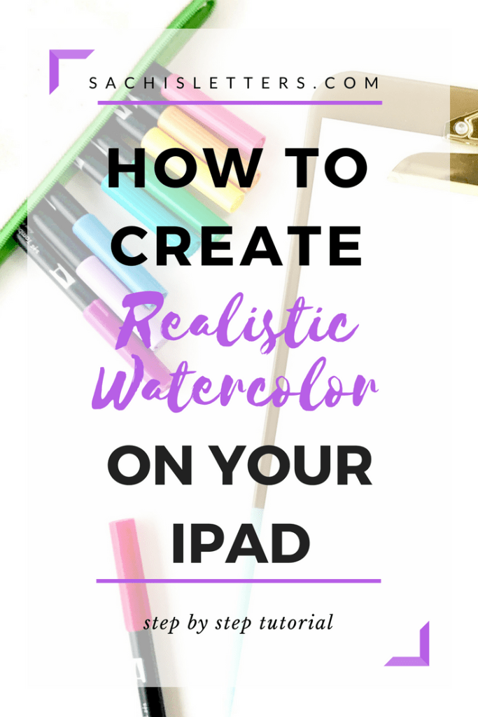 how to create realistic watercolor on your ipad in procreate