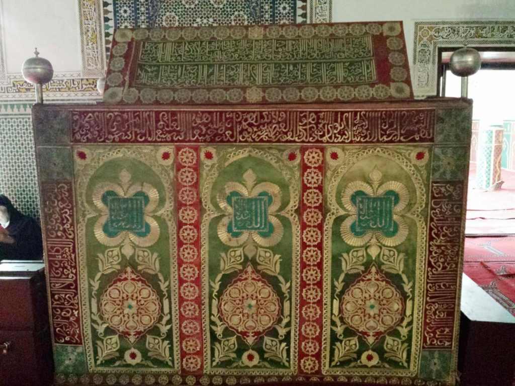 Imam al-Jazuli's zawiya. Copyright Mohammed Khan