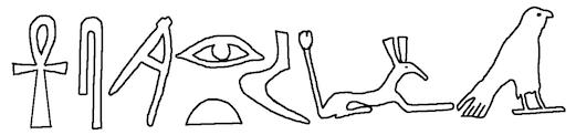 set-horus