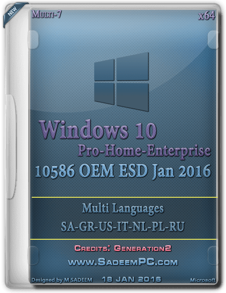 Windows 10 2016