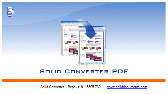 Solid Converter PDF Full Crack