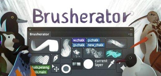 Brusherator Crack