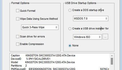 USB Flash Drive Format Tool Pro Crack Patch