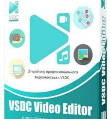 VSDC Video Editor Pro Full Crack