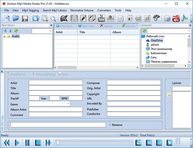 Zortam Mp3 Media Studio Pro Full Crack Keygen