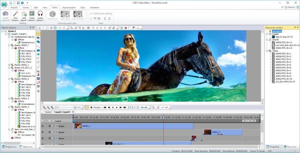 VSDC Video Editor Pro License Key crack