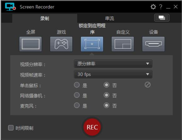 CyberLink Screen Recorder Deluxe Crack Serial Key