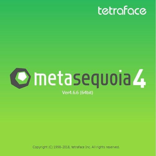 Tetraface Inc Metasequoia crack