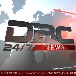 dbc news, dbc news logo designer, logo designer, logo of dbc news, logo designer