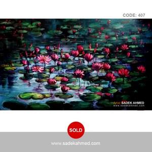 Water Lily , Watercolor , Joloj, Jolerdhara, Sadek Ahmed, Bangladeshi Artist, Motion School