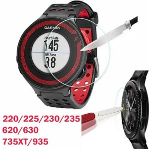 FREE SHIPPING Tempered Glass Protective Film Clear Guard For Garmin Forerunner 220 225 230 235 620 630 735XT 935 Watch Screen Protector Cover Free shipping