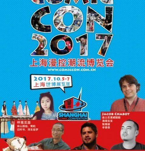 Shanghai Comic convention 2017