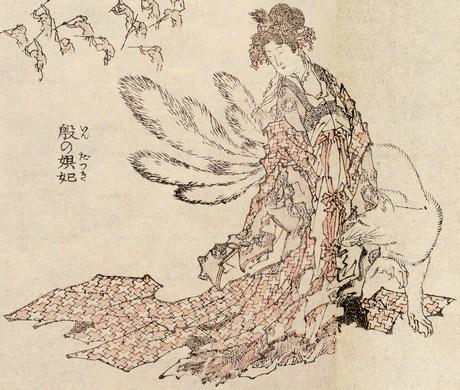 Hokusai_Daji