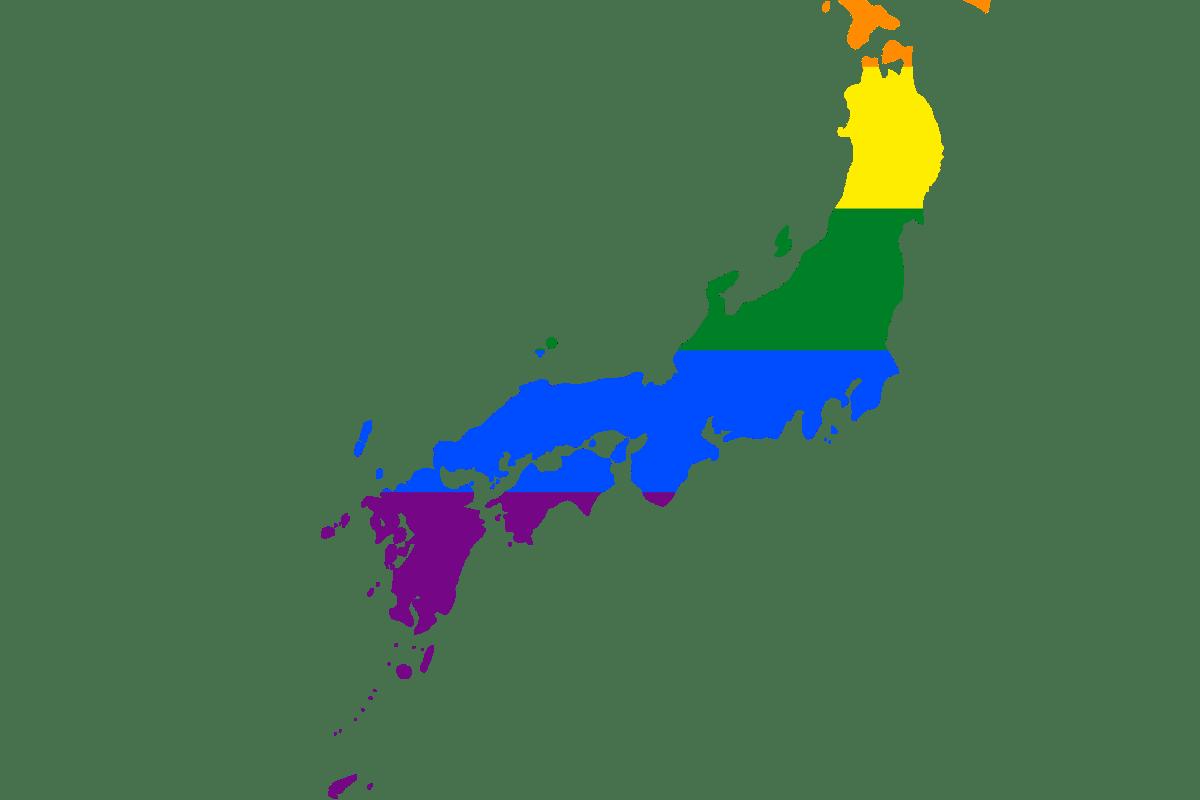 LGBT+ in Japan