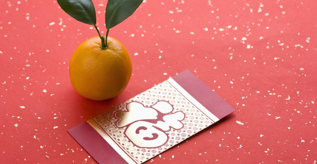 chinese-new-year-red-envelope-with-orange-P