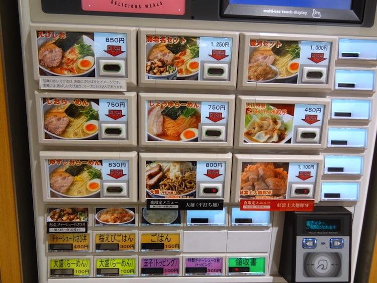 vending-machine-food