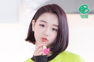 busters chaeyeon