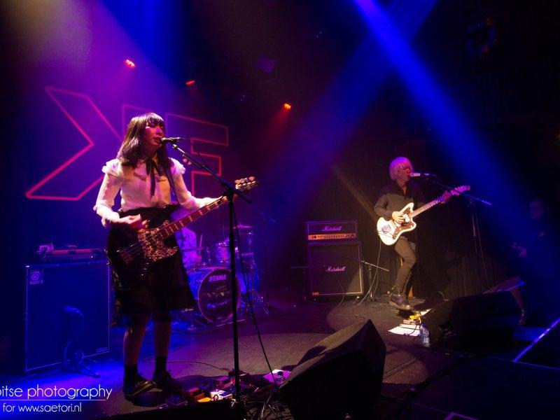Concert review: Sokoninaru