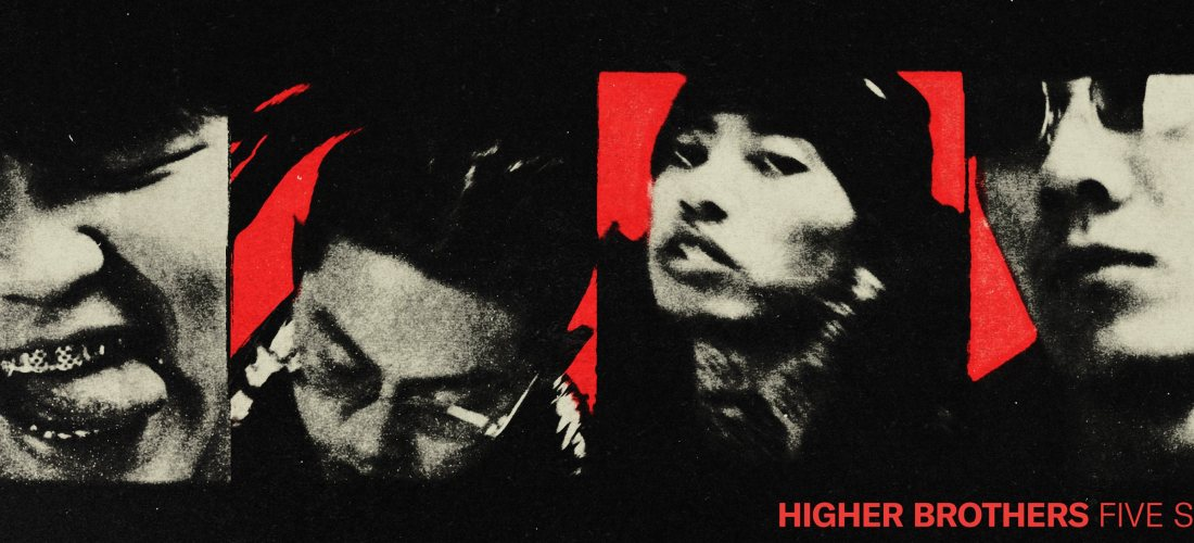 Album Review: HIGHER BROTHERS – Five Stars