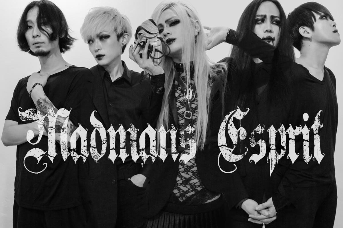 Band: Madman's Esprit