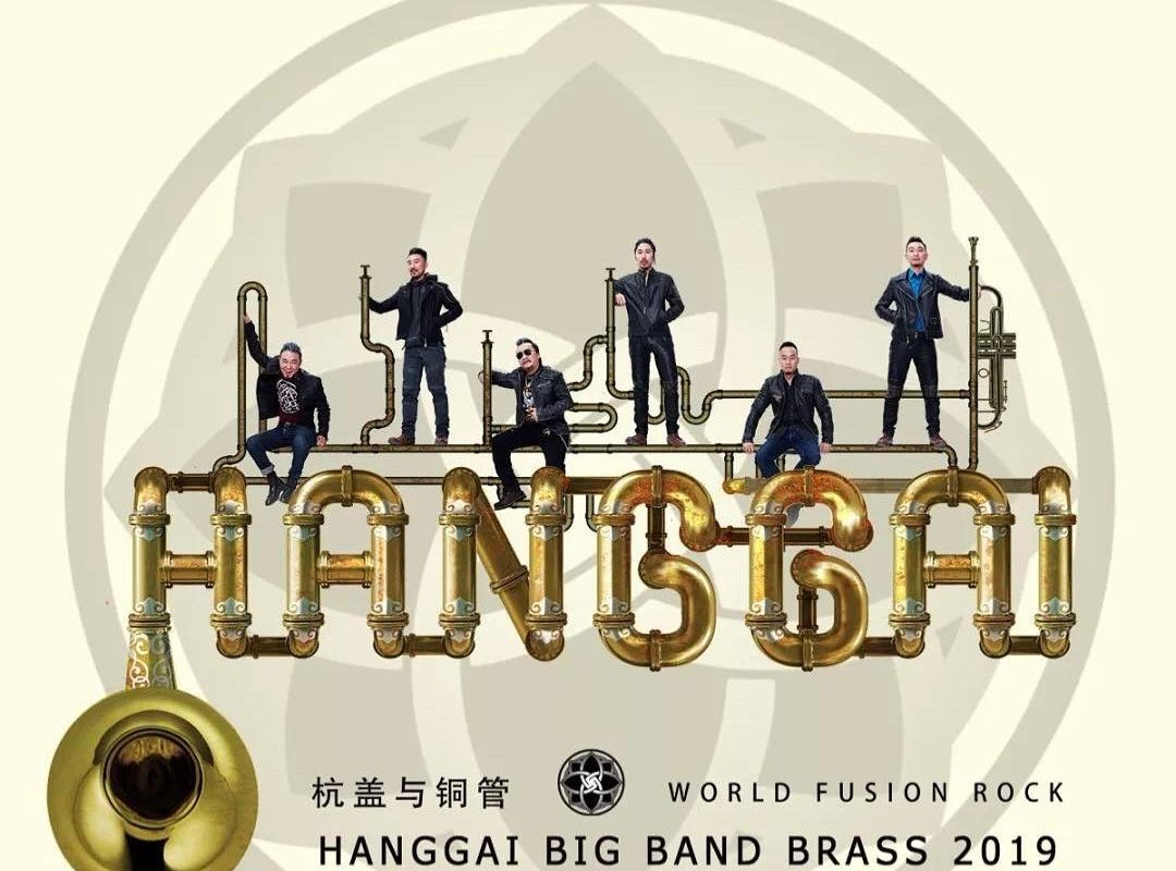 Album Review: Hanggai – Big Band Brass