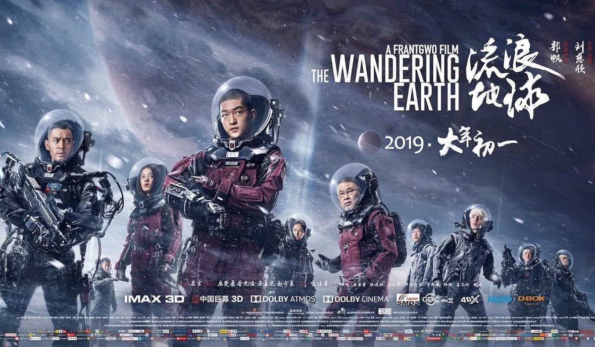 Movie: The Wandering Earth