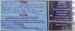 Saving Rabindra Sarobar – An Oasis in the City of Kolkata