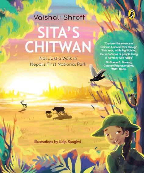 Sita's Chitwan: A Quick Look