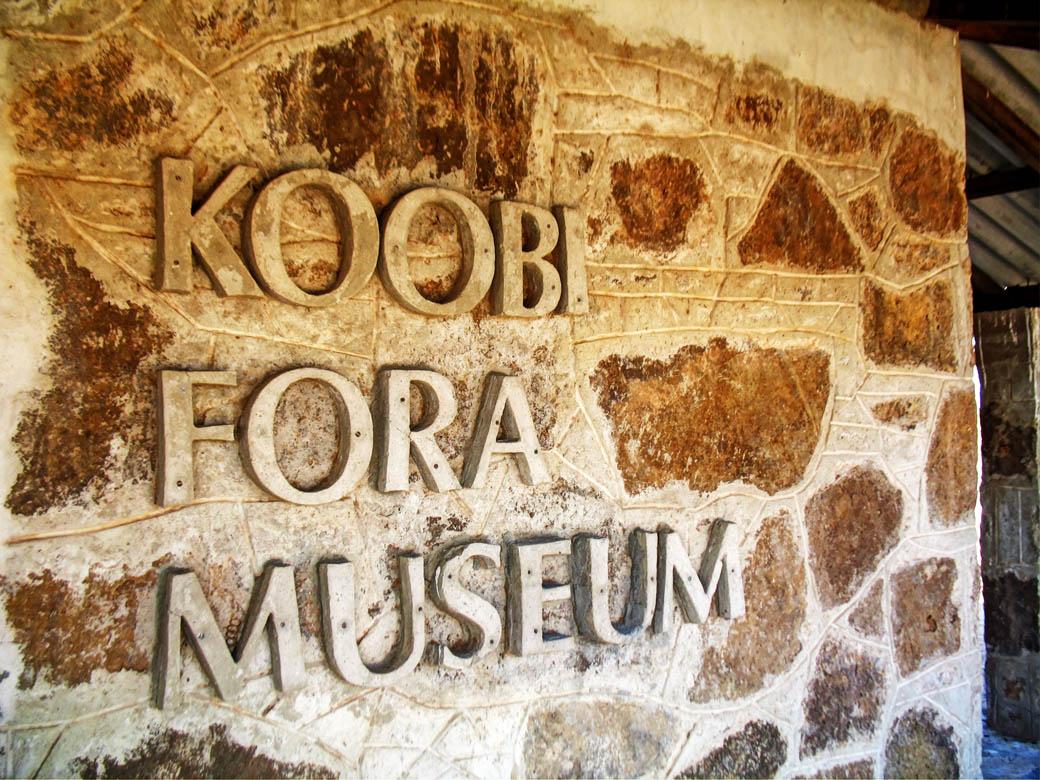 Koobi Fora Museum_Entrance