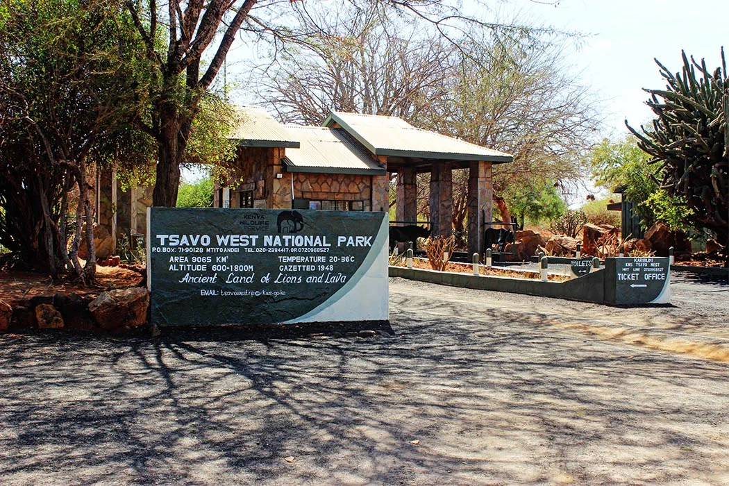 Tsavo West National Park_Gate