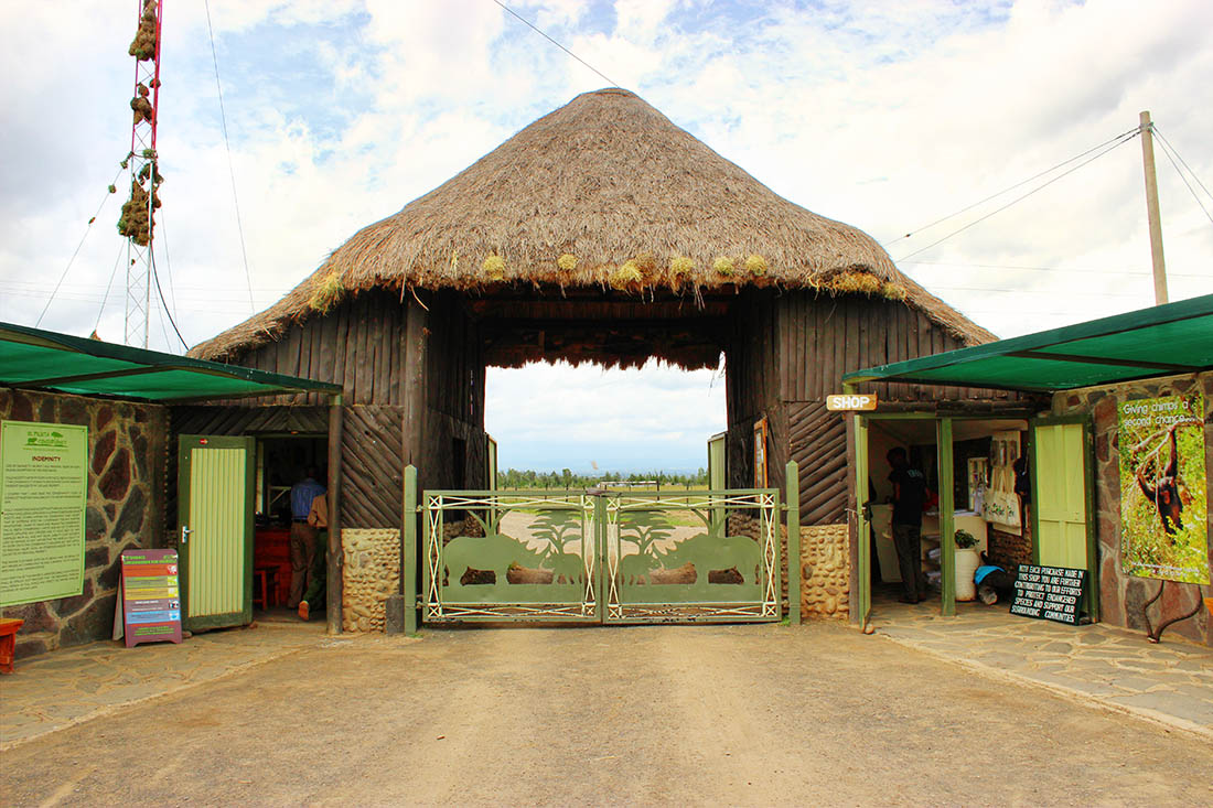 Ol Pejeta Conservancy_Main Entrance