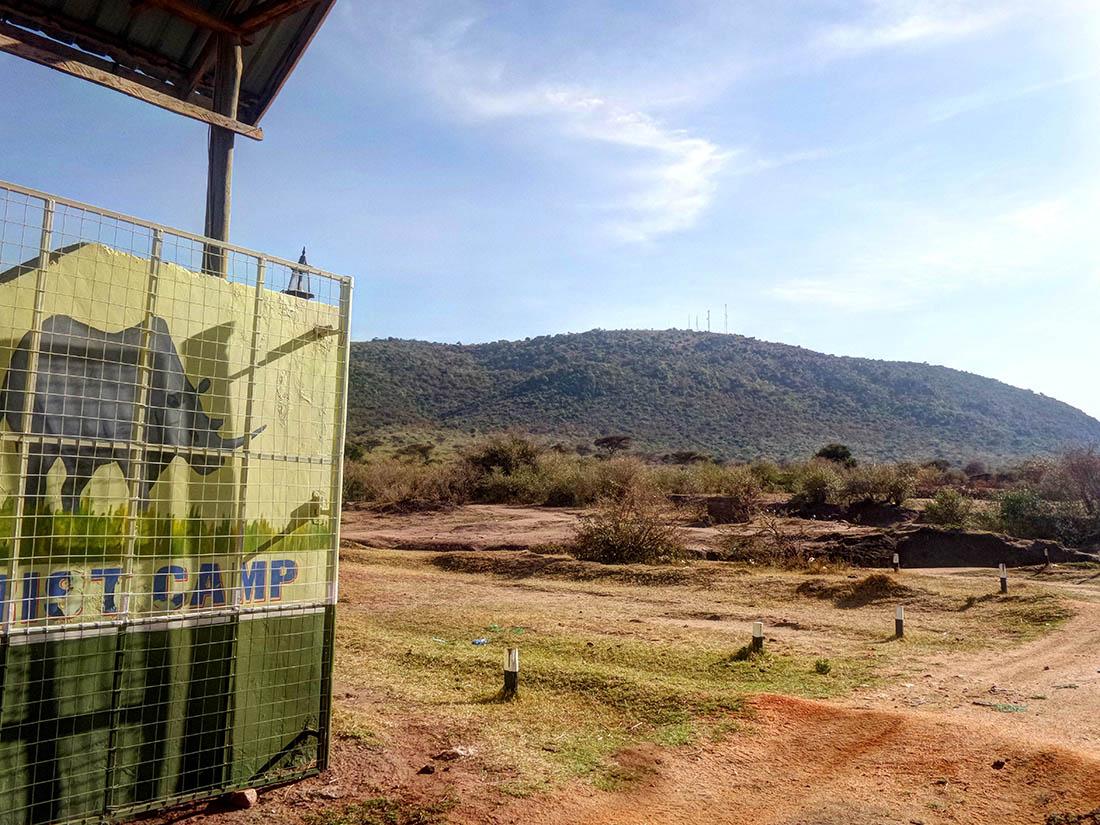 Rhino Camp_Entrance2