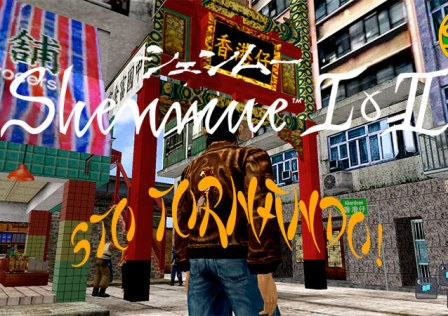 Shenmue porting