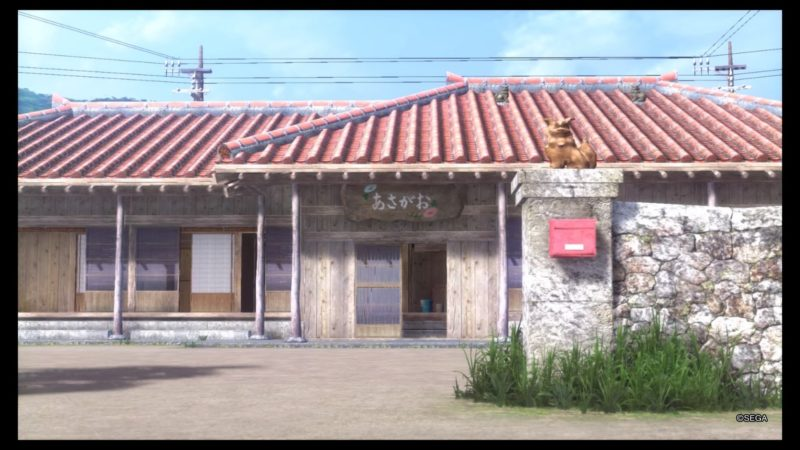 Okinawa - Yakuza 6 The Song Of Life