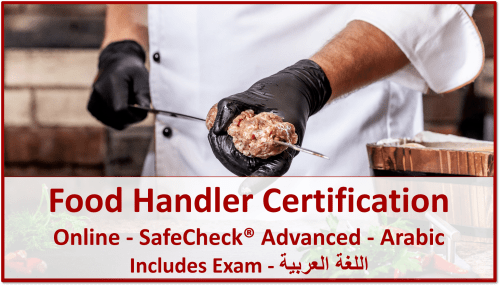 SafeCheck Arabic Language Food Handler Course