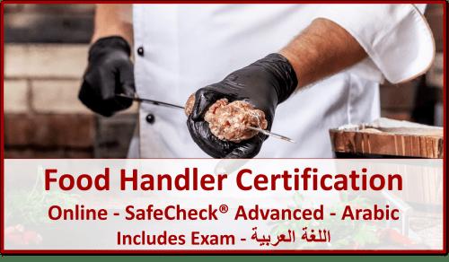 SafeCheck Arabic Language Food Handler Course