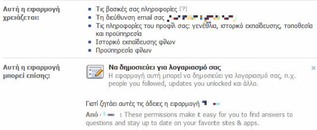 Facebook-app-permissions