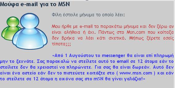 moufa.msn