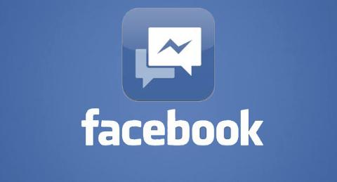 facebook_logo_640_copie_copie.jpg_480_480_0_64000_0_1_0