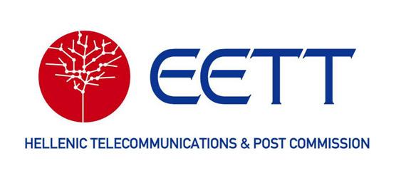 eett-logo-570-eng