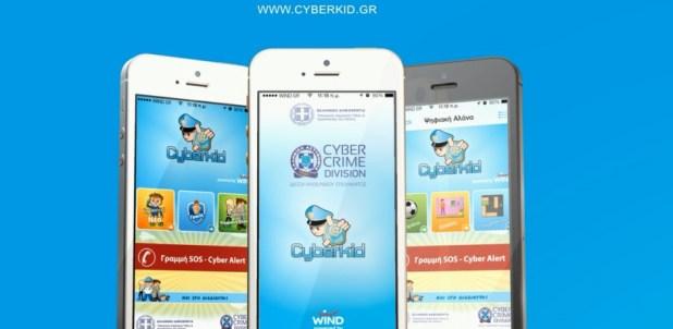 cyberkid-940x460
