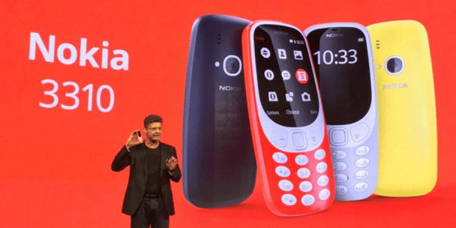 Ανακοινώθηκε επίσημα το νέο Nokia 3310 (φώτο , βίντεο , τεχνικά χαρακτηριστικα )