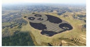 To ηλιακό πάρκο στη Κίνα σε σχήμα πάντα και η πραγματική φωτογραφία.