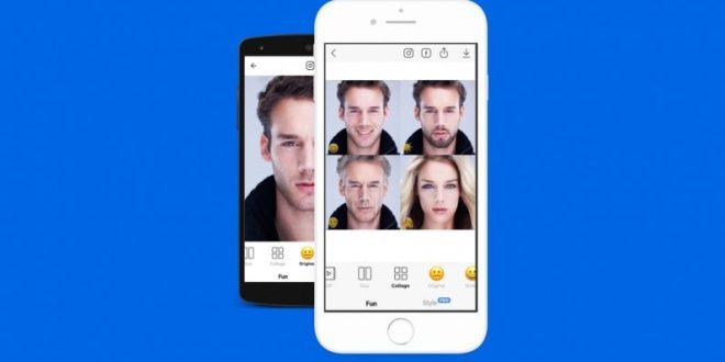 Το FaceApp βάζει σε κίνδυνο την προσωπική μας ζωή