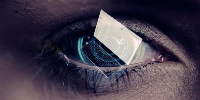 Κρυφά μάτια στη διαδικτυακή μας περιήγηση