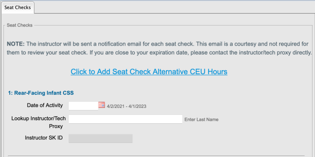 Page on profile for entering seat checks