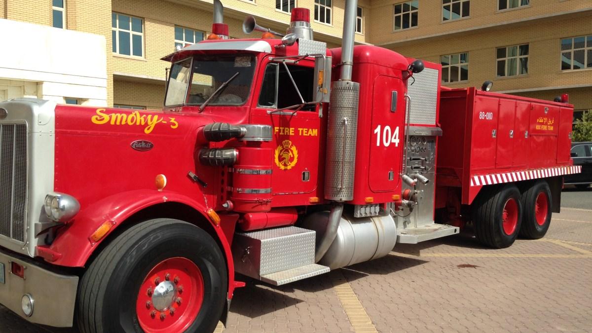 Smokey III in Kuwait