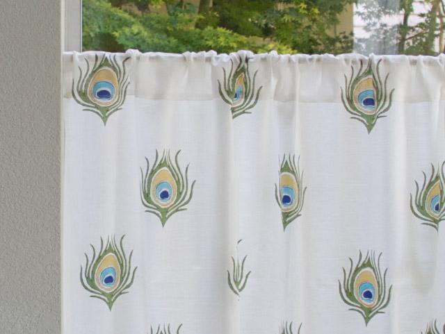 Ivory Kitchen Tier Curtains Peacock Kitchen Cafe Curtains Kitchen Window Treatments Saffron