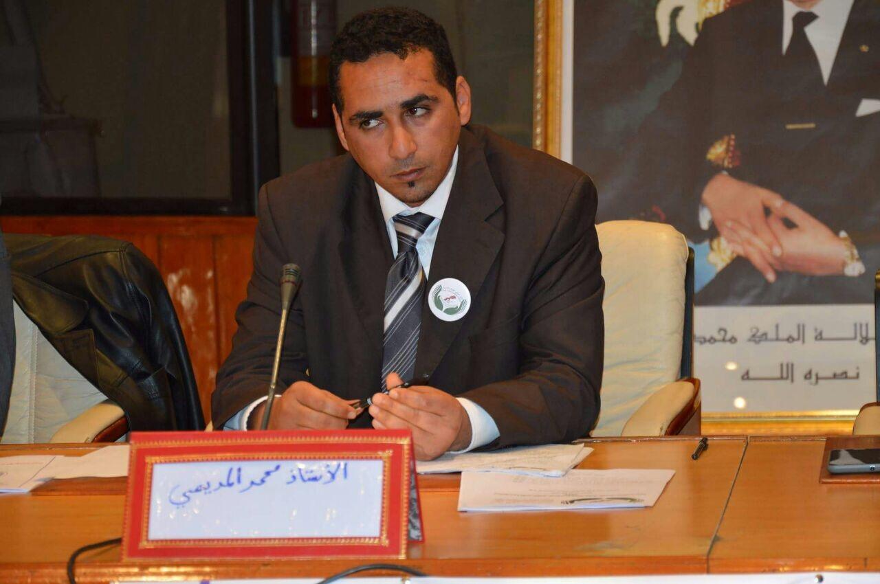 عاجل..اعتقال المديمي صاحب قنبلة قضية عصابة حمزة مون بيبي